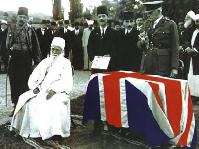Image result for Şövqü Əfəndi bəhailərin rəhbəri