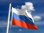 Rusiya Federasiyasının bayrağı