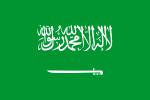 Səudiyyə Ərəbistanı